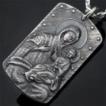 Серебряный жетон нательный Дева Мария