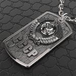 Серебряный жетон нательный СССР