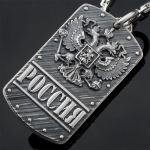 Серебряный жетон нательный из коллекции Россия