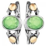 Серебряные серьги Yaffo с зеленым кварцем SAE907