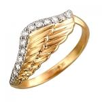 Золотое кольцо Крылья с бриллиантами 01К617424