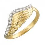 Золотое кольцо Крылья с бриллиантами 01К637424