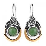 Серебряные серьги Yaffo с авантюрином SAE683-1