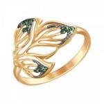 Кольцо из золота 01К2111829ЧР-1