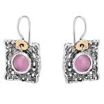 Серебряные серьги Yaffo с розовым кварцем SAE637RQ
