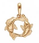 Подвеска Знаки Зодиака Рыбы золото 01Д0110903
