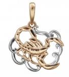 Подвеска Знаки Зодиака Скорпион золото 01Д0110711Р
