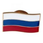 Фрачный значок Флаг Российской Федерации из золота 01В010018Э