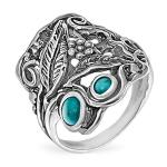 Серебряное кольцо Yaffo с бирюзой SAR1460