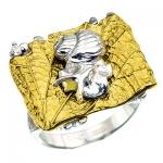Кольцо из серебра Альдзена УЛИТКА К-24014