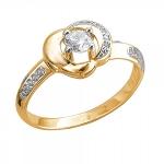 Золотое кольцо Шахерезада 01К1313174