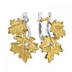 Серьги из золота КЛЕНОВЫЕ ЛИСТЬЯ С- 14038