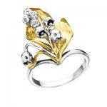 Золотое кольцо Альдзена Лесной Ландыш К -14048