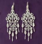 Серебряные якутские серьги Узор Утум CH249