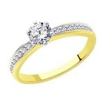 Кольцо из из комбинированного золота с бриллиантами 9010076-2