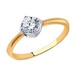 Кольцо из золота с фианитом 018807