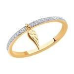 Кольцо из золота с бриллиантами 1012152