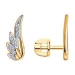 Серьги из золота с бриллиантами 1021716