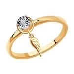 Кольцо из золота с бриллиантом 1012188
