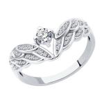 Кольцо из белого золота с бриллиантами 012195-3
