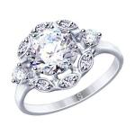 Кольцо из серебра с фианитами 94012950