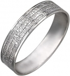 Церковное кольцо из серебра с молитвой Б4К050130Н