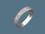 Церковное кольцо из серебра с молитвой Р3О0511008