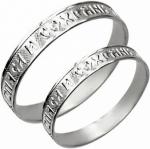 Церковное кольцо из серебра «Спаси и сохрани» 01О050031
