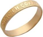 Церковное кольцо из золота «Спаси и сохрани» 01О010031