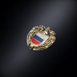 Серебряный фрачник ФСО РОССИИ