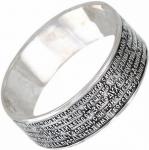 Кольцо из серебра «с молитвой» Б4К050134Ч