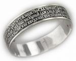 Кольцо из серебра с молитвой Б4К05130ЧС