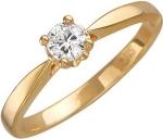 Кольцо из золота с бриллиантами 01К616883
