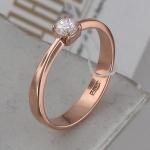Кольцо из золота с бриллиантами Г10К610506