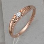 Кольцо из золота с бриллиантами Г10К610511