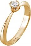 Кольцо из золота с бриллиантами Г10К610515