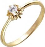 Кольцо из золота с фианитами 01К138479