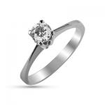 Кольцо помолвочное с бриллиантом из белого золота
