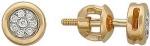 Круглые серьги пусеты из золота с бриллиантами 01С617582