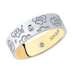 Кольцо из комбинированного золота 1114069-16