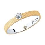 Кольцо из комбинированного золота с бриллиантами 1014044-09