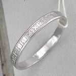 Обручальное кольцо из серебра «Господи, спаси и сохрани» А16О050736