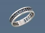 Обручальное кольцо из серебра «Господи, спаси и сохрани» К2О050027