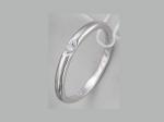 Обручальное кольцо из серебра с фианитами О5О151023