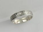 Обручальное кольцо из серебра «Спаси и сохрани» А6К053430