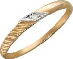 Обручальное кольцо из золота с бриллиантами и алмазной огранкой, ширина 2,8 мм 01О610050