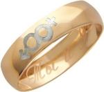 Обручальное кольцо из золота с гендерными символами и гравировкой «Ты и я», ширина 4 мм 01О010164