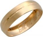 Обручальное кольцо из золота «Ты и я» с алмазной огранкой, ширина 4 мм 01О710162