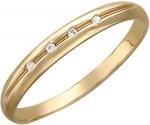 Обручальное тонкое кольцо дорожка из золота с фианитами, ширина 3,6 мм 01О110046