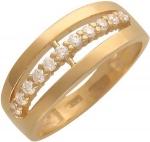 Широкое кольцо дорожка из золота с бриллиантами 01К612813